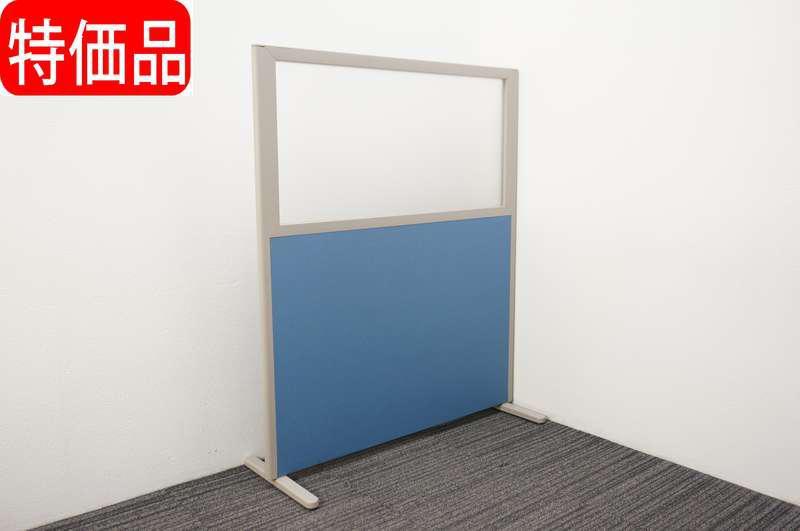 コクヨ パネルスクリーン 1連タイプ 上部アクリル ブルー W1230 D455 H1460 特価品(1)