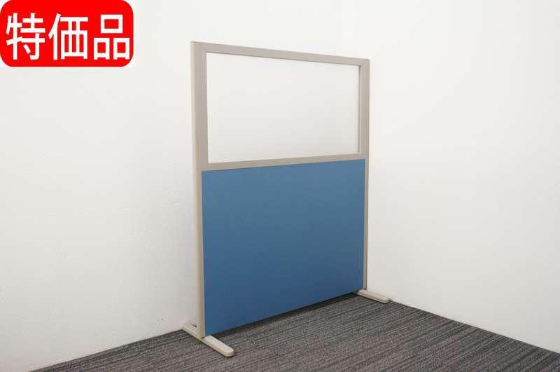 コクヨ パネルスクリーン 1連タイプ 上部アクリル ブルー W1230 D455 H1460 特価品(2)