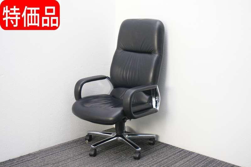 コクヨ マネージメント350 オフィスチェア 革張り 特価品