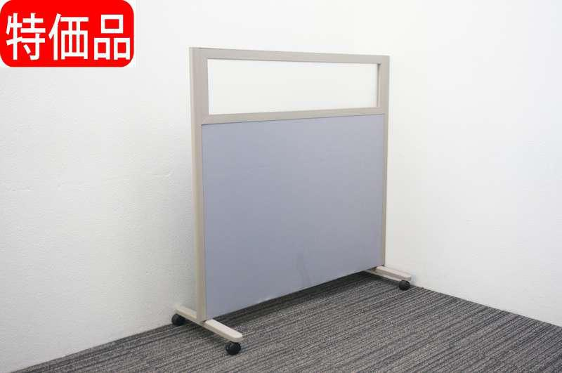 コクヨ パネルスクリーン アクリル+クロスタイプ ブルー W1230 D455 H1200 特価品