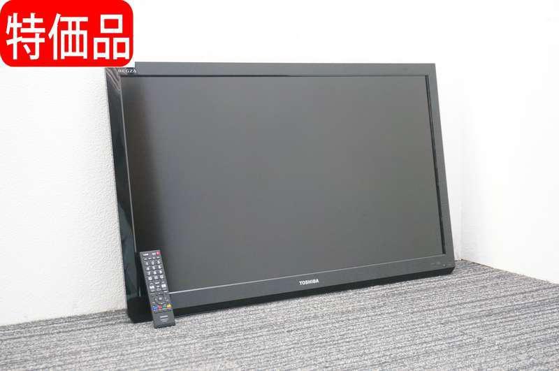 TOSHIBA A2 REGZA 液晶テレビ 40インチ 特価品