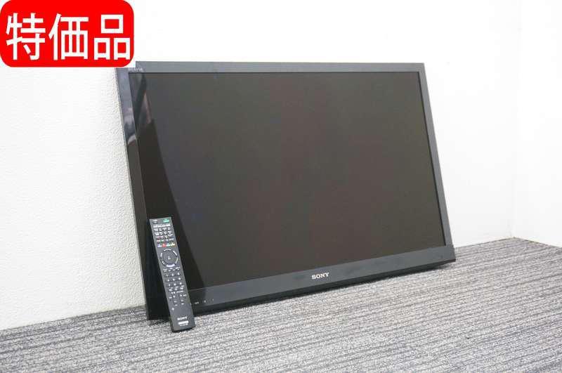 SONY HX720 ブラビア 液晶テレビ 40インチ 特価品