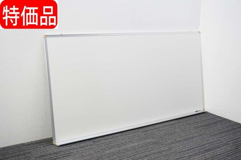 イトーキ 壁掛け式ホワイトボード 36 無地 特価品 (2)