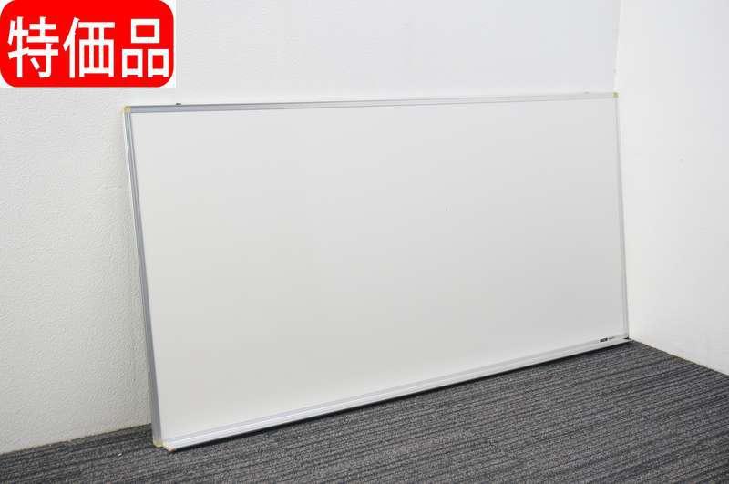 イトーキ 壁掛け式ホワイトボード 36 無地 特価品 (3)