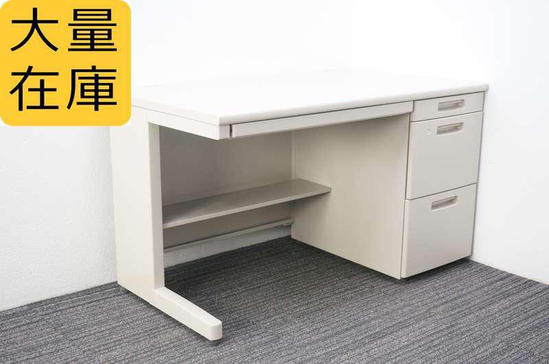 コクヨ BS+ 片袖机 127 V3 足元棚付 特価品