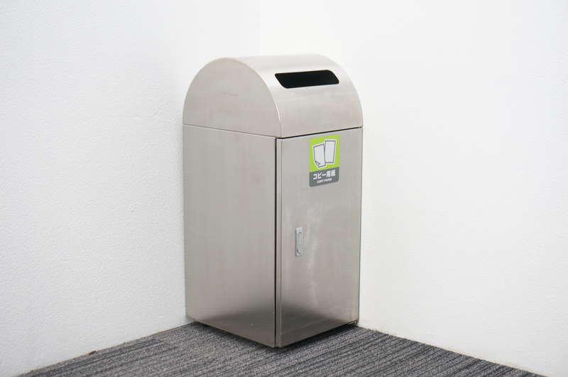 コクヨ リサイクルボックス ステンレスタイプ コピー用紙用(新聞・雑誌用) W350 D432 H850
