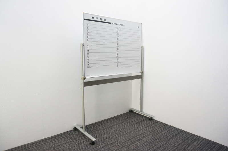 オカムラ 脚付きホワイトボード 34 月予定表 H1790