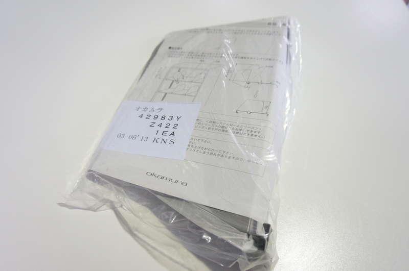 【新品】オカムラ 42/レクトラインシリーズ ブックスタンド 2個入り