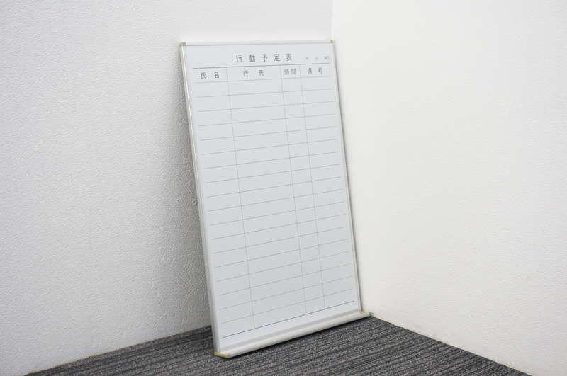 コクヨ 行動予定表 粉受け付 W600 D66 H909